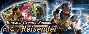 September 2019 Greater Summon 1 small banner.jpg