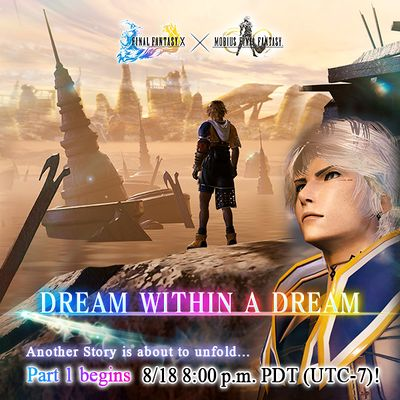 Dream Within a Dream part1 large banner.jpg