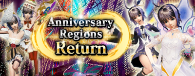 Anniversary Regions Return small banner.png