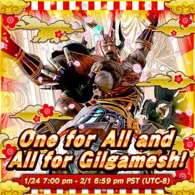 All for Gilgamesh large banner.jpg