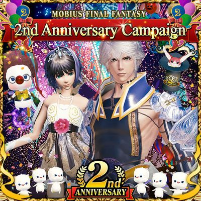 2nd Anniversary Campaign large banner.jpg
