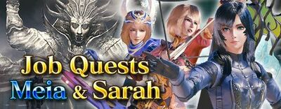 Job Quest Meia 1c small banner.jpg