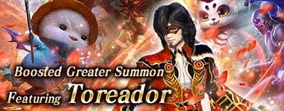 March 2019 Greater Summon 2 small banner.jpg