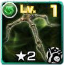 Icon Verdant Claw.png