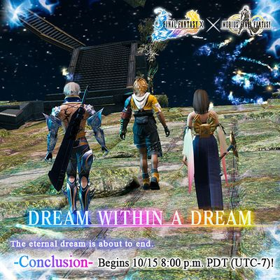 Dream Within a Dream Conclusion large banner.jpg