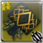 Haymaker (weapon icon).png