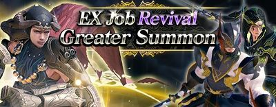 Limited Revival EX Job Nov 2019 small banner.jpg