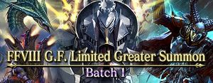 FFVIII G.F. Limited Greater Summon 1 banner.jpg