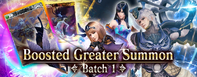 February 2020 Greater Summon 1 small banner.png