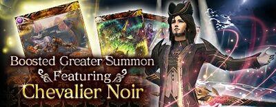 December 2019 Greater Summon 1 small banner.jpg