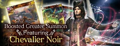 December 2019 Greater Summon 1 small banner.jpg