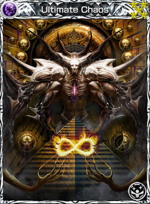 Card 2680 EN Ultimate Chaos 5.png