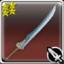 Kotetsu (weapon icon).png