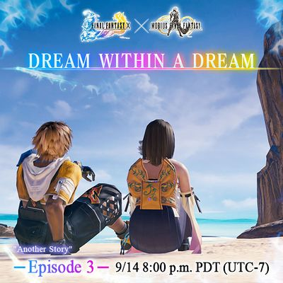 Dream Within a Dream part3 large banner.jpg