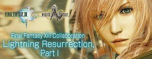 Lightning Resurrection I small banner.jpg