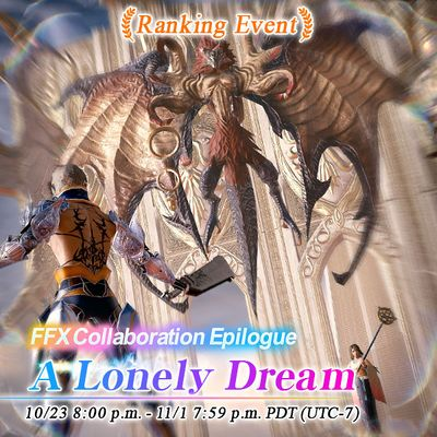 A Lonely Dream large banner.jpg