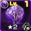 Icon Dark Shard.png