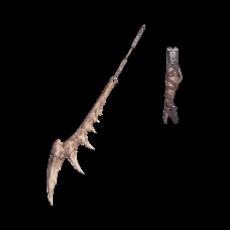 Bone Reaper.png