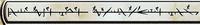 Name line on the Elesh Norn Judge Promo