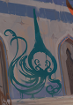 Leaking Aether Spire.png