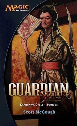Guardian - Saviors of Kamigawa.jpg