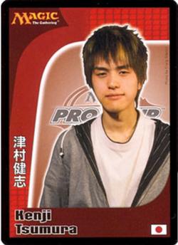 Kenji Tsumura.PNG