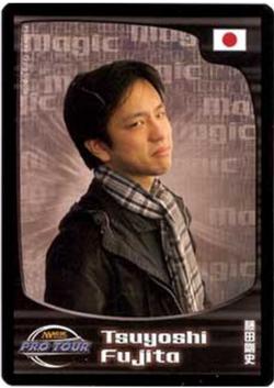 Tsuyoshi Fujita.PNG
