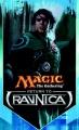 Return to Ravnica - The Secretist, Part One.jpg