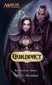 Guildpact.jpg