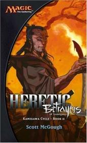Heretic - Betrayers of Kamigawa.jpg