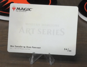 Modern Horizons/Art Series - MTG Wiki