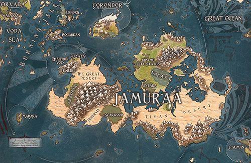 Jamuraa 2018.jpg