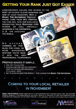 Magic Phone Cards 1996.png