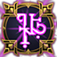 Icon Inventory Artifact Upgrade Resource Uvar T04.png
