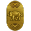 Icons Inventory Event Lunar Coin Boar.png