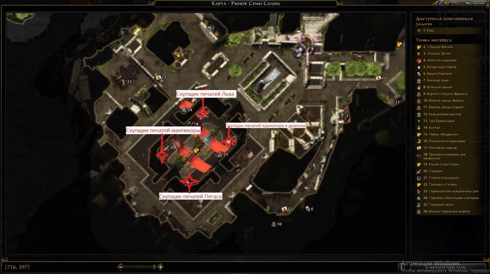 КартаПечатей.jpg
