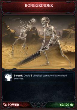 Bonegrinder.jpg