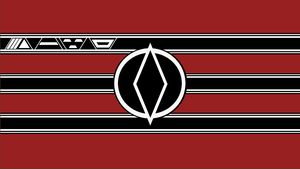 Qaluja Empire