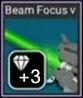 Beam Focus V3