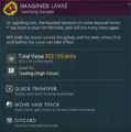 Imagined Lavae