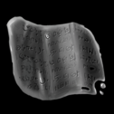 Torment Item Icon 266.png