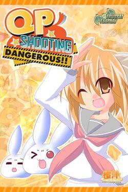 QPShootingDangerous coverart.jpg