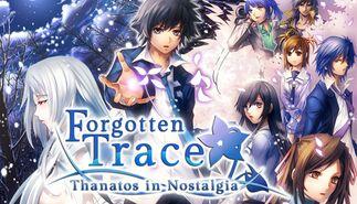 FBF Forgotten Trace.jpg