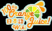 Japanese OJ Wiki