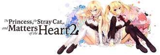 FBF The Princess, the Stray Cat, and Matters of the Heart 2.png