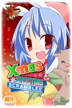 Xmas Shooting Scramble Cover.jpg