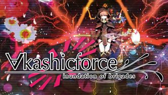 FBF Akashicforce main.jpg