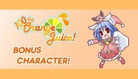 Bonus Character Aru Scramble.jpg