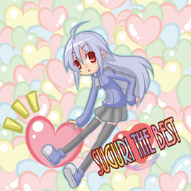 Suguri the Best cover.png