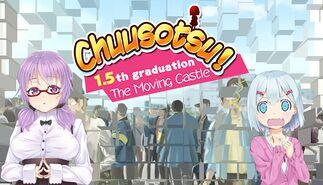 FBF Chuusotsu 1.5.jpg